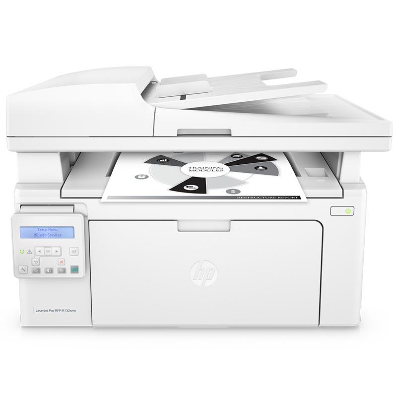 惠普1216一体机扫描_惠普(hp)打印机HP LaserJet Pro MFP M132snw 惠普M132SNW/132FP/132FW/132NW/132FN ...