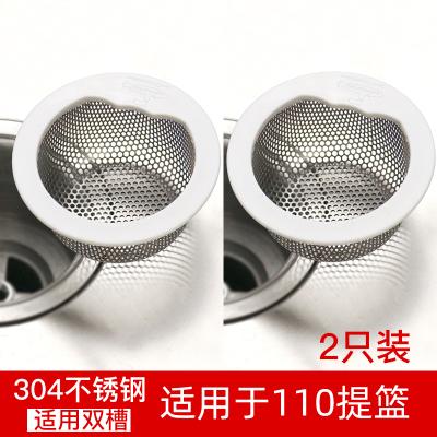 防堵神器不锈钢洗菜盆沥水篮厨房水过滤网提笼水池漏水篮 适用110+110提篮-双槽