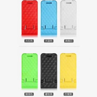 桌面通用支架折叠便携四挡壳调节看片手机支架礼品 随机颜色 五个装(很便宜)