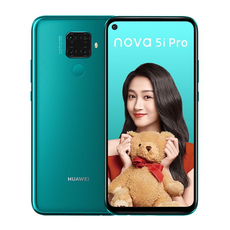 华为(HUAWEI)华为nova 5i Pro 全网通 8GB+128GB 翡冷翠 前置3200万人像超级夜景4800万AI四摄 极点全面屏 移动联通电信双4G手机1628元