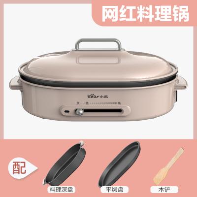 小熊(bear)火锅烧烤一体锅烤肉盘电烤盘涮烤电烤炉家用煎鱼烤肉锅烤肉机 粉红色