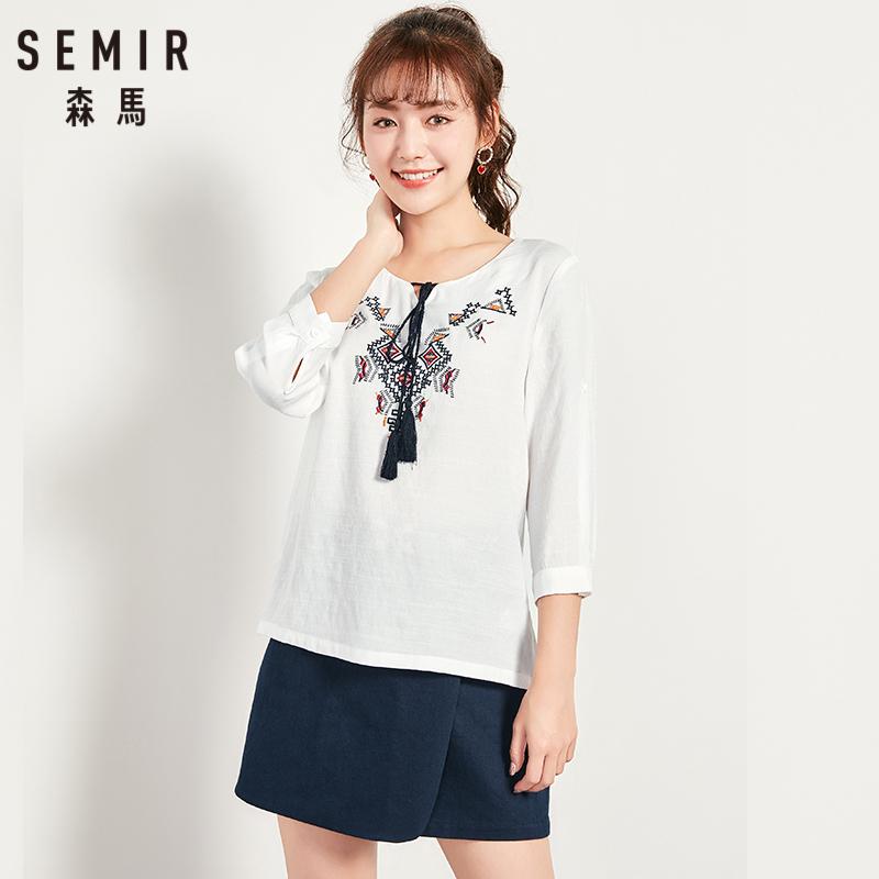 Semir森马连衣裙女学生夏季两件套学生套装裙子长袖上衣半身a字裙