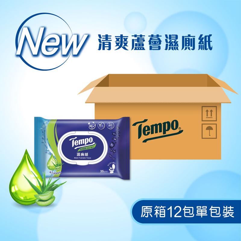 得寶(Tempo)-濕廁紙(清爽蘆薈)(35片裝) X12 (原箱)