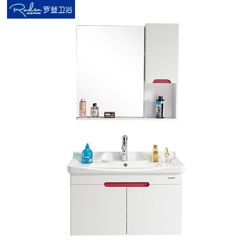 Roden 罗登 Y806 实木浴室柜组合  挂墙式80公分 1198元包邮