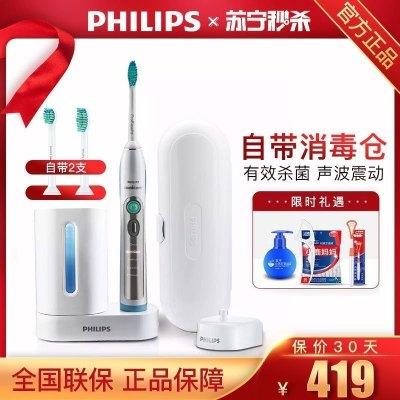 419元包邮 PHILIPS 飞利浦 HX6972/10 声波电动牙刷+紫外线消毒盒