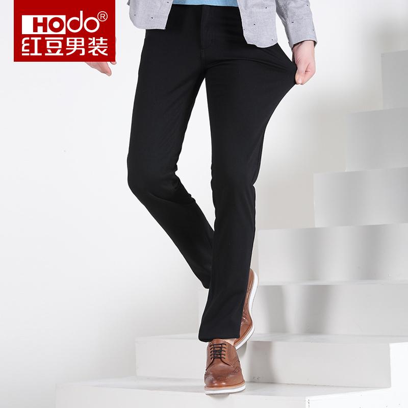Hodo 红豆 DMGSK218S 男士休闲裤 *2件 239.8元包邮(需用券,合119.9元/件)