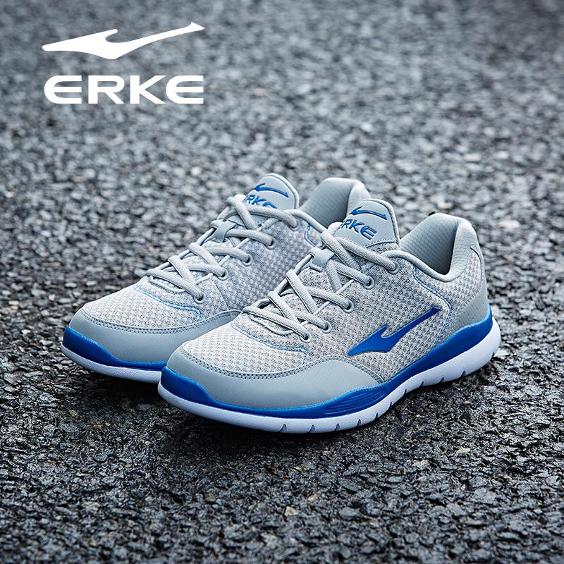 ERKE 鸿星尔克 11113303387 男士运动鞋