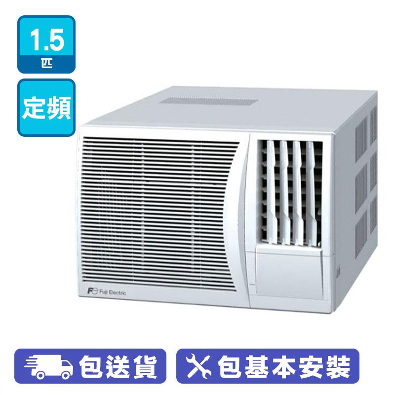 FUJI RMB12FPTN 1.5匹淨冷窗口式冷氣機