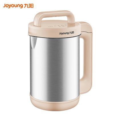 九阳(Joyoung)豆浆机DJ12B-A603DG 1.2L容量 全钢生磨 五谷干湿豆果蔬汁米糊辅食机