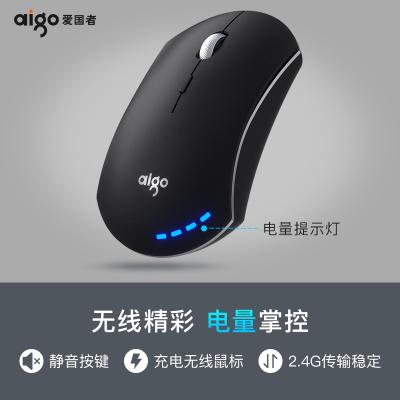 爱国者(AIGO) 4D静音电量可视炫彩多色充电无线鼠标 五金滚轮 续航时间长M200 钛钢灰