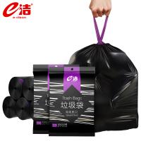 e洁自动收口垃圾袋加厚厨房家用黑色塑料袋5卷120只