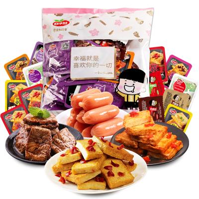 35.5元包邮 口水娃 零食大礼包 肉类豆干 鱼肉美食量贩组合500g/袋 *2
