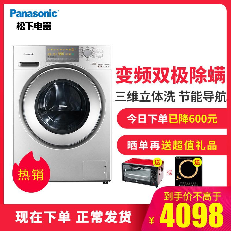 松下干衣机支架_松下(Panasonic)洗衣机XQG90-EG935 松下(Panasonic)全自动滚筒洗衣机 ...