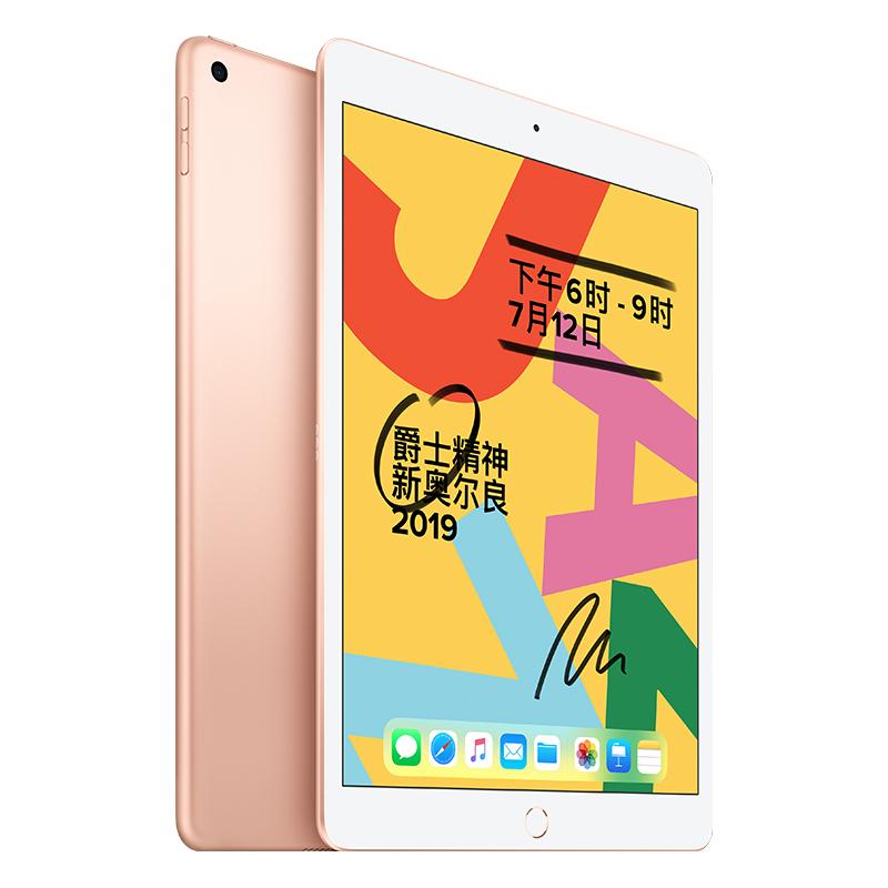 苹果Apple  iPad 第7代 10.2英寸 128G Wifi版 平板电脑   港版