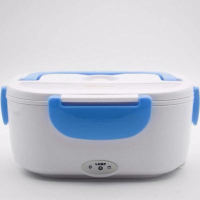 多功能电热饭盒黄金蛋车载家用一体电加热保温盒便捷迷你热饭 蓝色不锈钢内胆家用