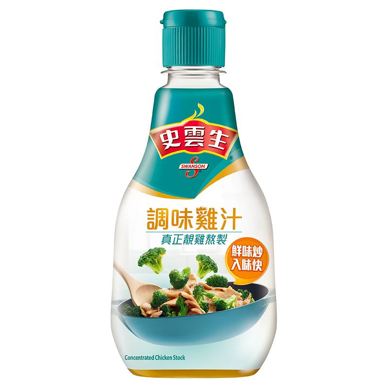 史雲生調味雞汁270克