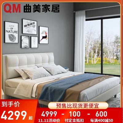 双11预售: 4299元包邮  QM 曲美家居 真皮双人床 白色储物皮床 1.8*2m