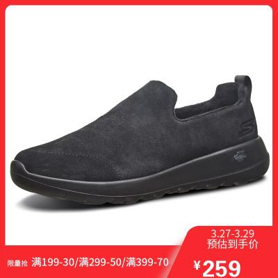 Skechers 斯凯奇 GO WALK JOY 54634 男士一脚蹬健步鞋