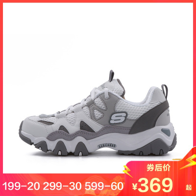 Skechers 斯凯奇  D'lites系列 女款熊猫鞋