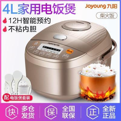 18日0点:Joyoung九阳JYF-40FE654L电脑版电饭煲