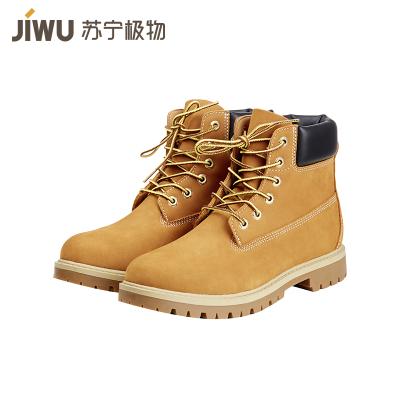 限尺码: 苏宁极物 JWXZ003 男女款防水大黄靴 低至119元/件(需用券)