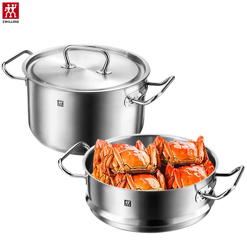 双立人(ZWILLING)ClassicII24cm不锈钢蒸锅锅具套装汤锅蒸笼单层蒸锅2件套