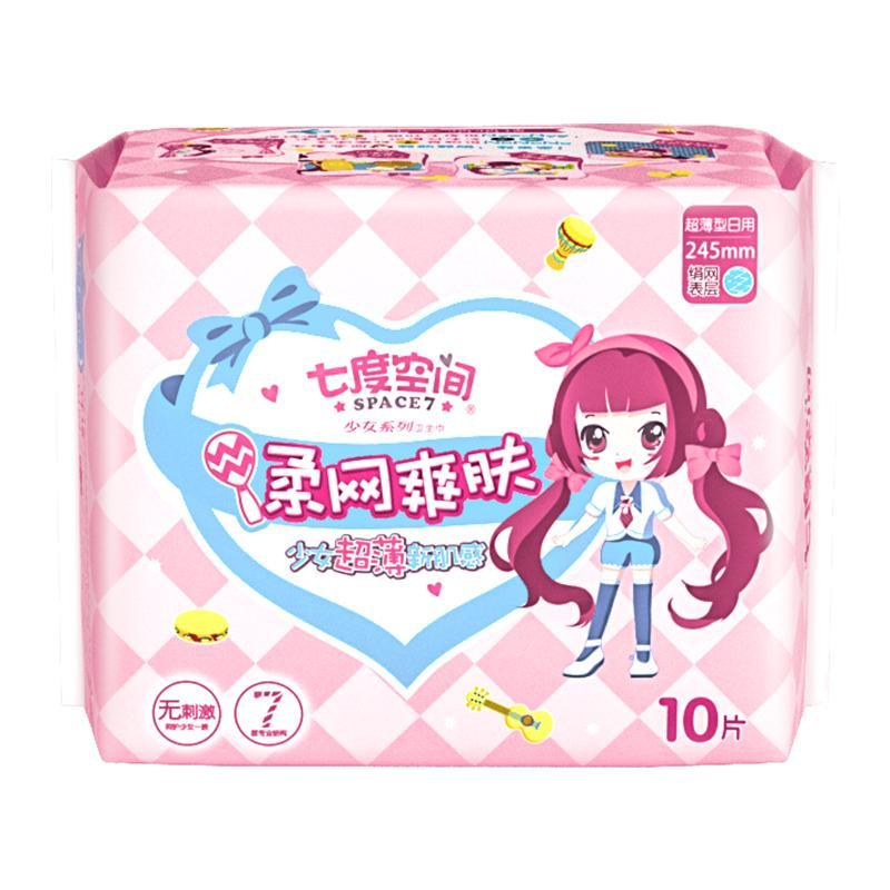 七度空间(SPACE 7)少女系列卫生巾绢爽超薄日用 245mm*10片姨妈巾 新旧包装随机发货