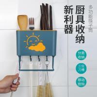 创意云朵双层筷笼 壁挂式多功能沥水筷子架 厨房筷子筒