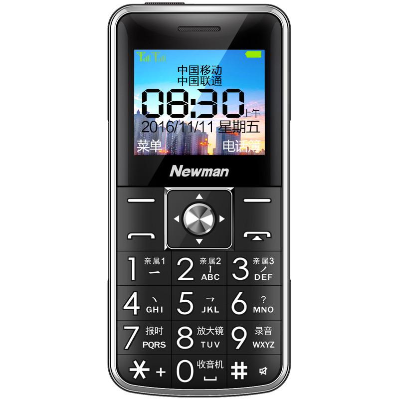 朵唯直板_纽曼(Newman)手机L6 纽曼(Newman)L6 时尚直板按键老人手机 长待机手电 ...