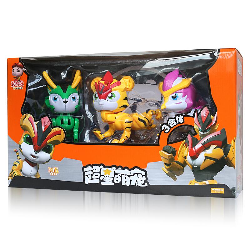 猪猪侠(GG BOND)动漫周边1 猪猪侠超星萌宠超星锁玩具儿童变形
