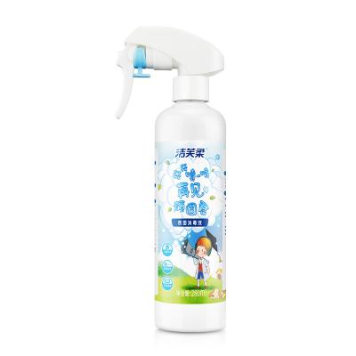 洁芙柔喷雾消毒液280ml空气消毒喷雾杀菌家用玩具除菌喷雾消毒剂