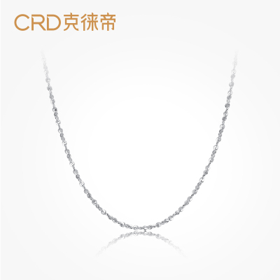 CRD 克徕帝 PX00043 女款满天星铂金项链 2.35g