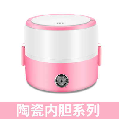 可插电加热保温黄金蛋双层陶瓷内胆上班族蒸煮热菜饭盒1人2便携 粉色单层(陶瓷)