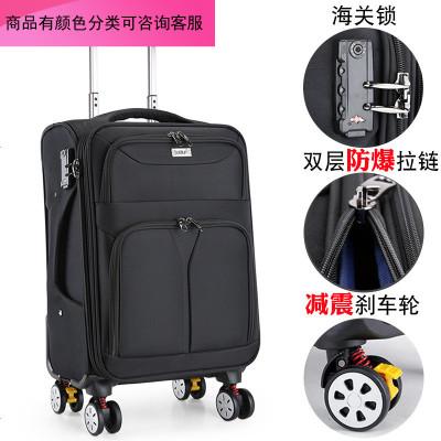 奥洛黛娅 拉杆箱布行李箱万向轮帆布旅行箱子20寸男女韩版密码箱大容量
