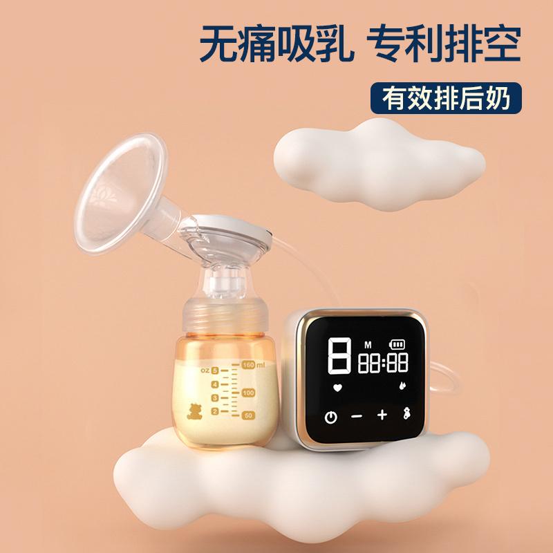 小白熊(XIAOBAIXIONG)电动吸奶器 锂电池可充电式吸奶器 电动 静音拔奶器 HL-0851