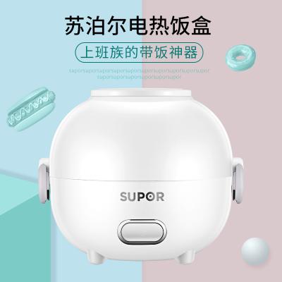 苏泊尔SUPOR电热饭盒保温可插电加热蒸煮热饭神器上班族便携带饭1人2人