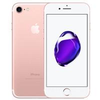 【二手9新】苹果/Apple iPhone 7 32G 玫瑰金色 全网通4G 国行手机包邮