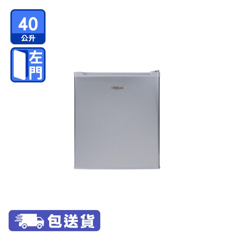 WHIRLPOOL 惠而浦 WF1D042LAS單門直冷雪櫃(40公升 / 左門鉸)