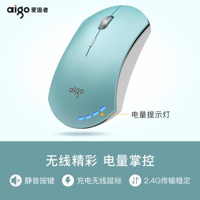 爱国者(AIGO) 4D静音电量可视炫彩多色充电无线鼠标 五金滚轮 续航时间长M200 薄荷绿
