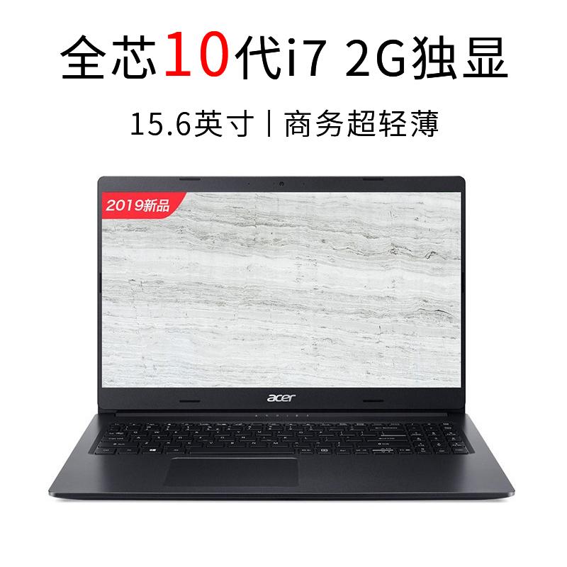 宏基电脑客服_宏碁(acer)创意设计笔记本A315-55G-79XW Acer宏碁 宏基超轻薄笔记本 ...