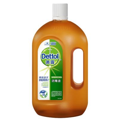 滴露(Dettol)消毒液1.2L杀菌除螨 家居室内 宠物环境消毒 儿童宝宝内衣 衣物除菌剂