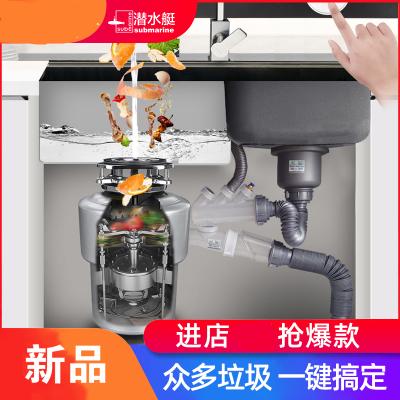 官方厨余食物垃圾处理器全自动 家用厨房洗菜盆餐厨粉碎机