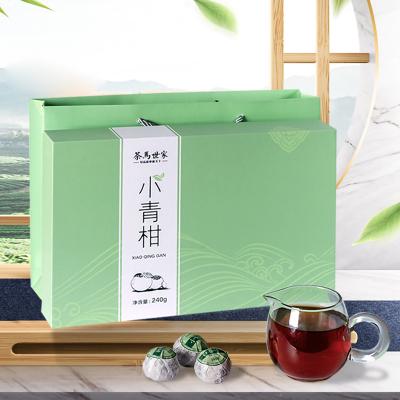 茶马世家正宗新会小青柑24粒礼盒装240g