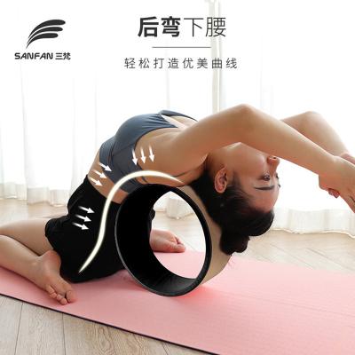 三梵 瑜伽圈普拉提圈瑜伽轮后弯开背瘦腿瘦肩练瑜伽初学者瑜伽环瑜伽器材滚轮瑜伽圈运动健身器材