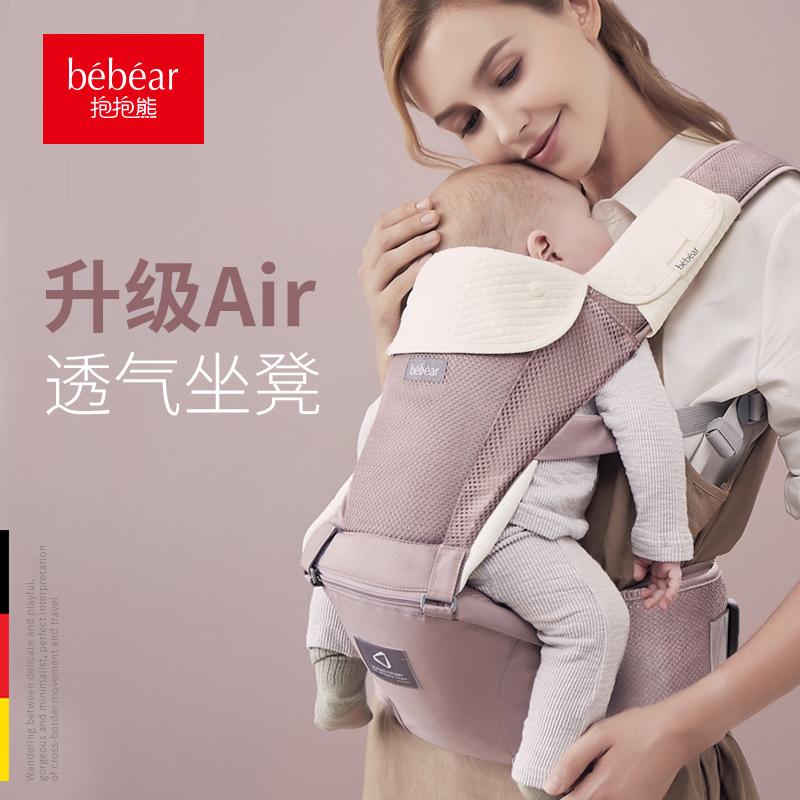 抱抱熊腰凳背带四季多功能前抱式 婴儿背带宝宝腰凳单凳小孩抱带c11夏季
