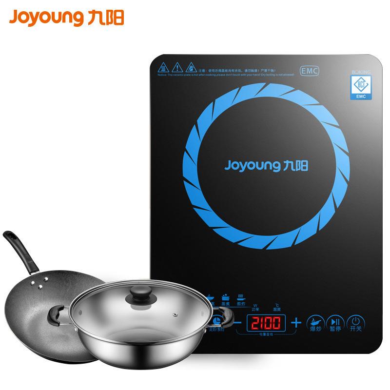 九阳(Joyoung)电磁炉C21-SC821 智能火锅 8档大火力 微晶面板 滑动触控操作方式 防水电池炉触控火力可调
