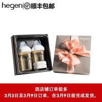 [3-9日订单9日前完成发货]新加坡原装进口Hegen幼儿婴儿多功能PPSU奶瓶礼盒一大一小储存盖热款礼盒