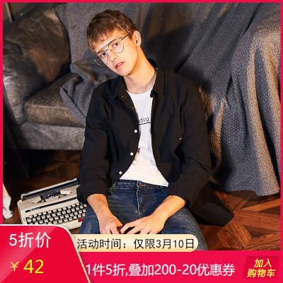 Tonlion 唐狮 男士长袖衬衫 41.5元