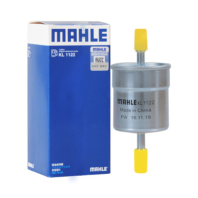 马勒(MAHLE)燃油滤KL1122适配比亚迪唐/新唐/宋MAX/欧诺/欧尚/宋Pro/宋TI/宋DM