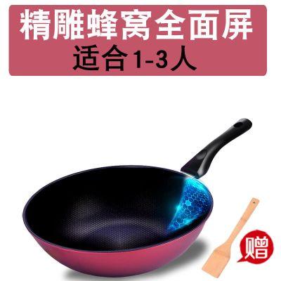 30cm无盖 34cm32cm30cm炒锅不粘锅家用炒菜锅少油烟铁锅电磁炉燃气通用